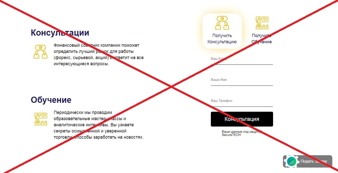 Finance Expert - честные отзывы о finance-expert.club