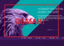 Fours An Eagle — отзывы и обзор проекта