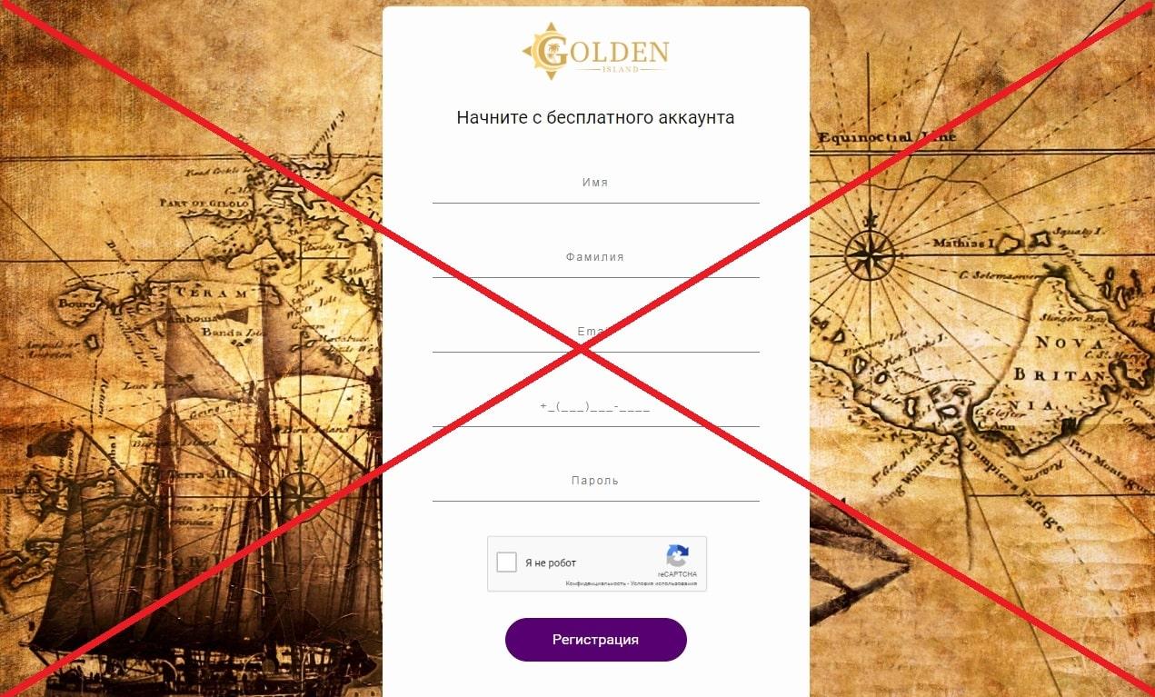 Клуб инвесторов Golden Island - обзор и отзывы