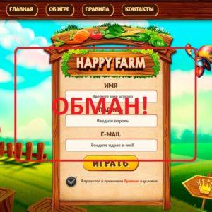 farm игры с выводом денег