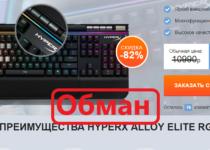 Игровая клавиатура Hyperx Alloy Elite RGB — Отзывы реальных людей