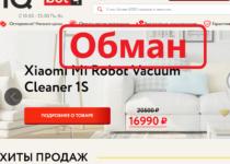 IQ-bot.ru — отзывы о магазине