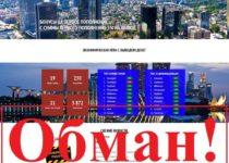 Капитал Сити – игра с валютой СитиКоин