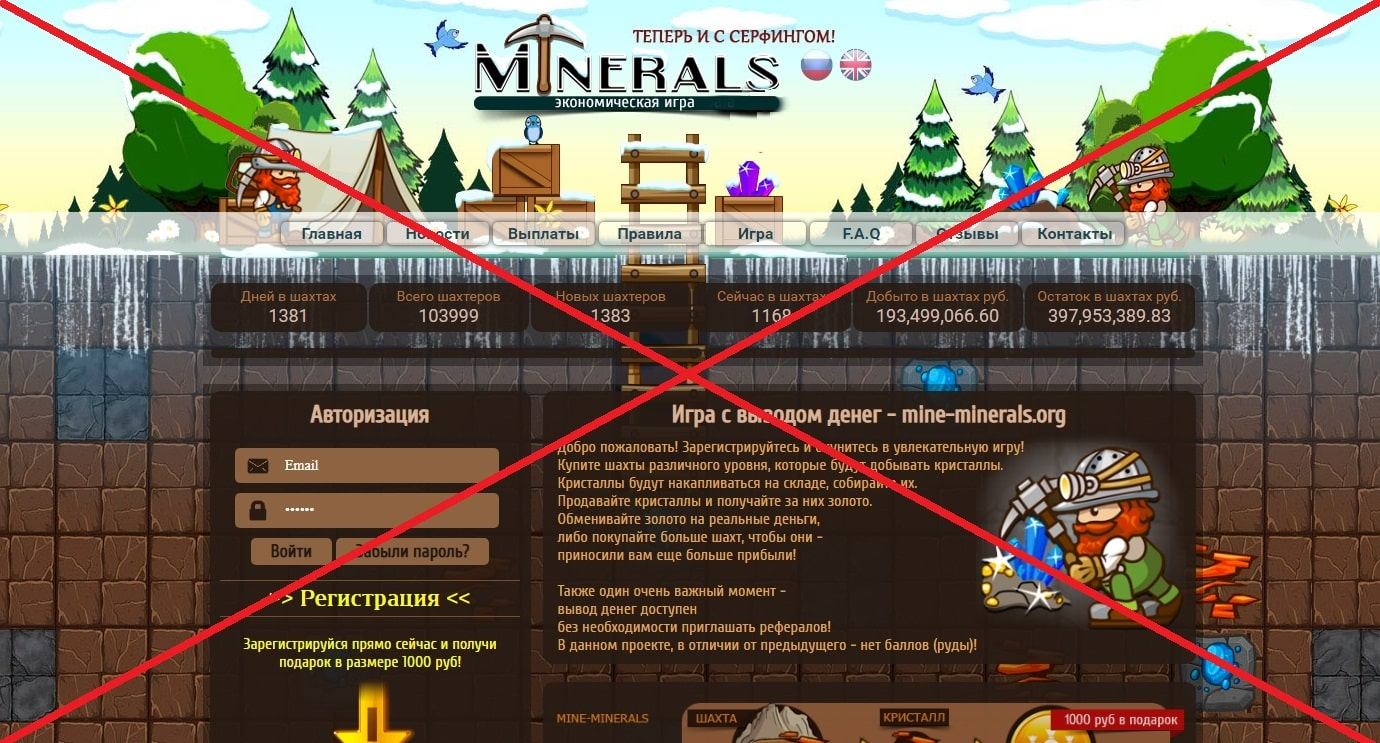 Mine Minerals и TruckGame - отзывы о играх