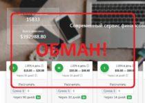 MoneysFast — отзывы и обзор moneysfast.com