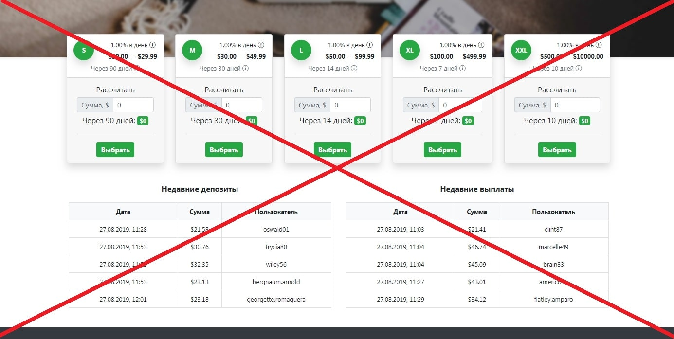 MoneysFast - отзывы и обзор moneysfast.com