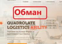 Quadrolate — реальные отзывы о quadrolate.com