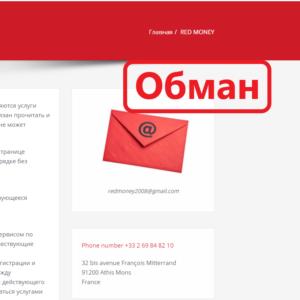 оформить кредитную карту альфа банка 100 дней без процентов онлайн заявка в омске