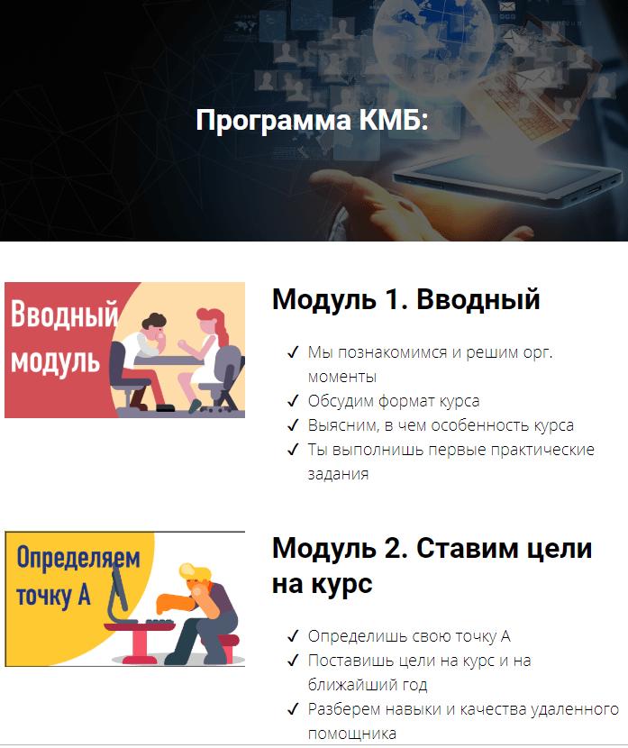 Школа КМБ Матвей Северянин