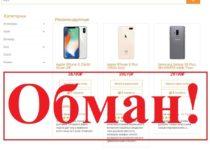 Smart Russia – отзывы о магазине