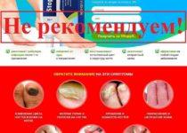StopGribok – отзывы о геле от грибка
