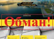Theam.pro – отзывы и обзор