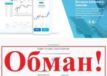 Top Four — инвестиции в блокчейн