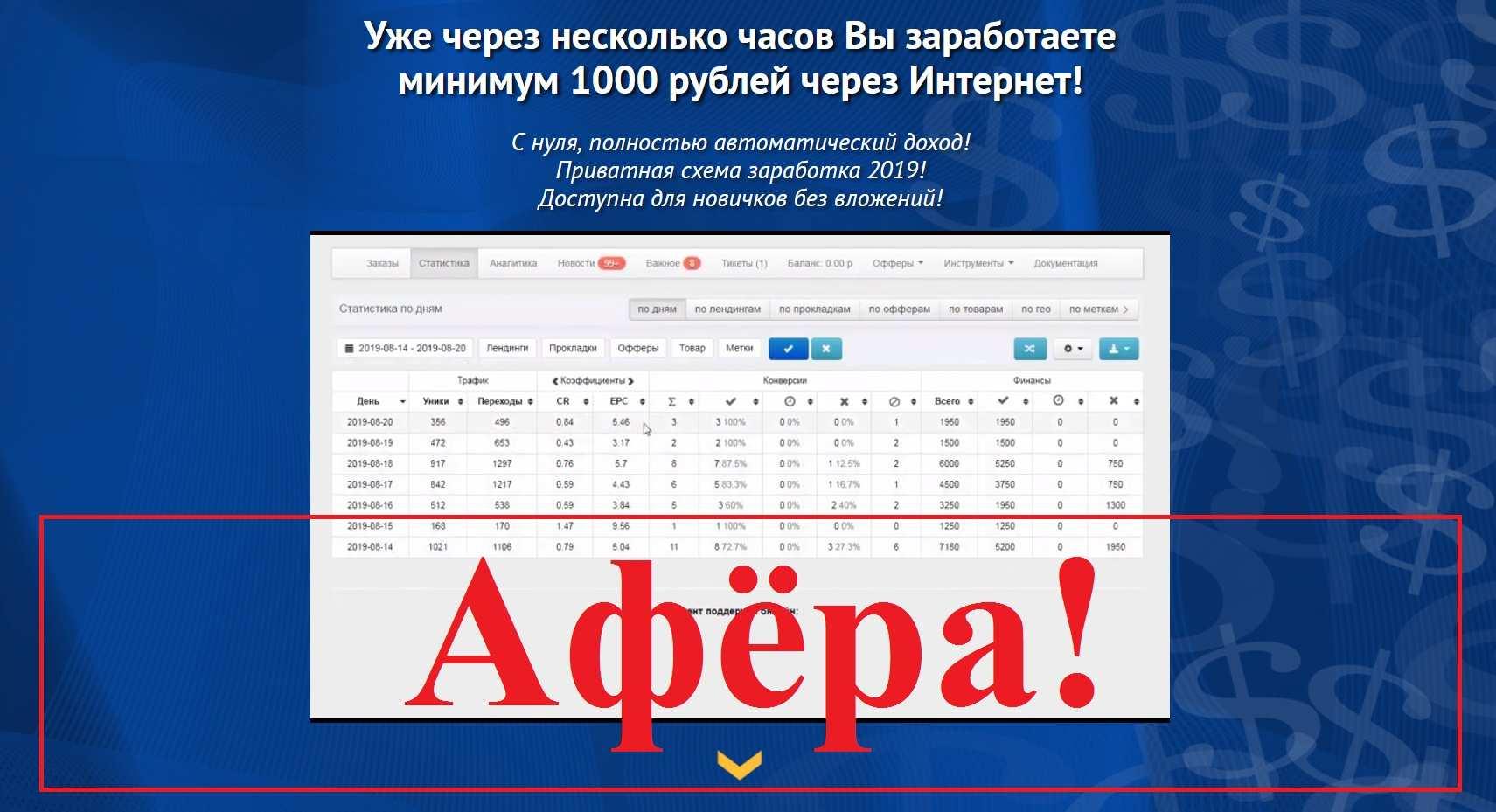 Евгений Дементьев и отзывы о курсе ваша первая 1000 рублей