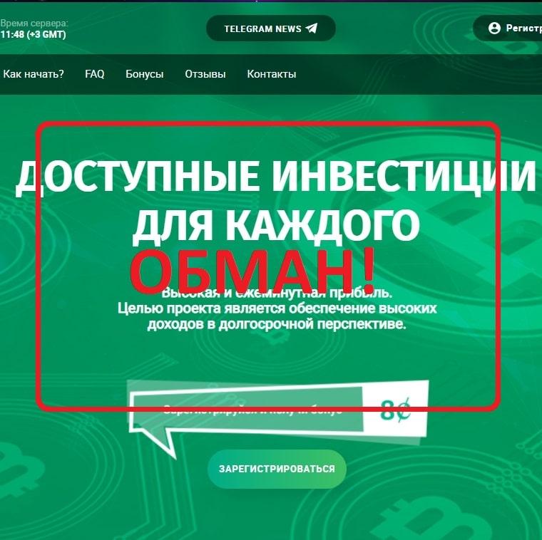 10cent.biz — отзывы и обзор проекта