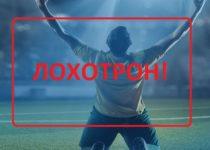 BIG BET — отзывы о ставках от 1bigbet.ru