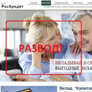 пасьянс косынка играть бесплатно и без регистрации во весь экран на русском крупно