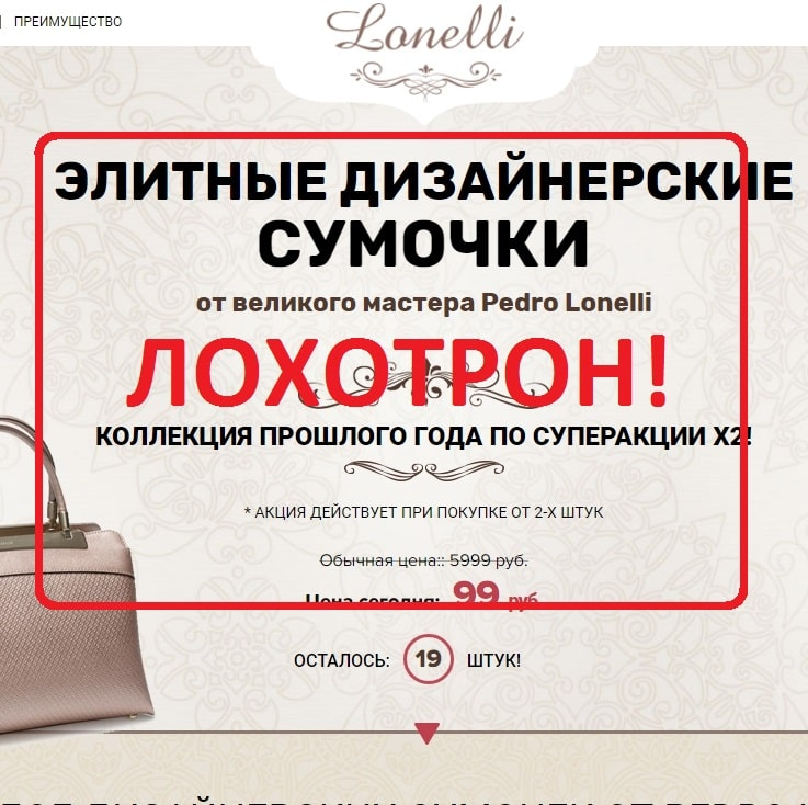 Beauty-exclusivity.ru — отзывы об интернет-магазине