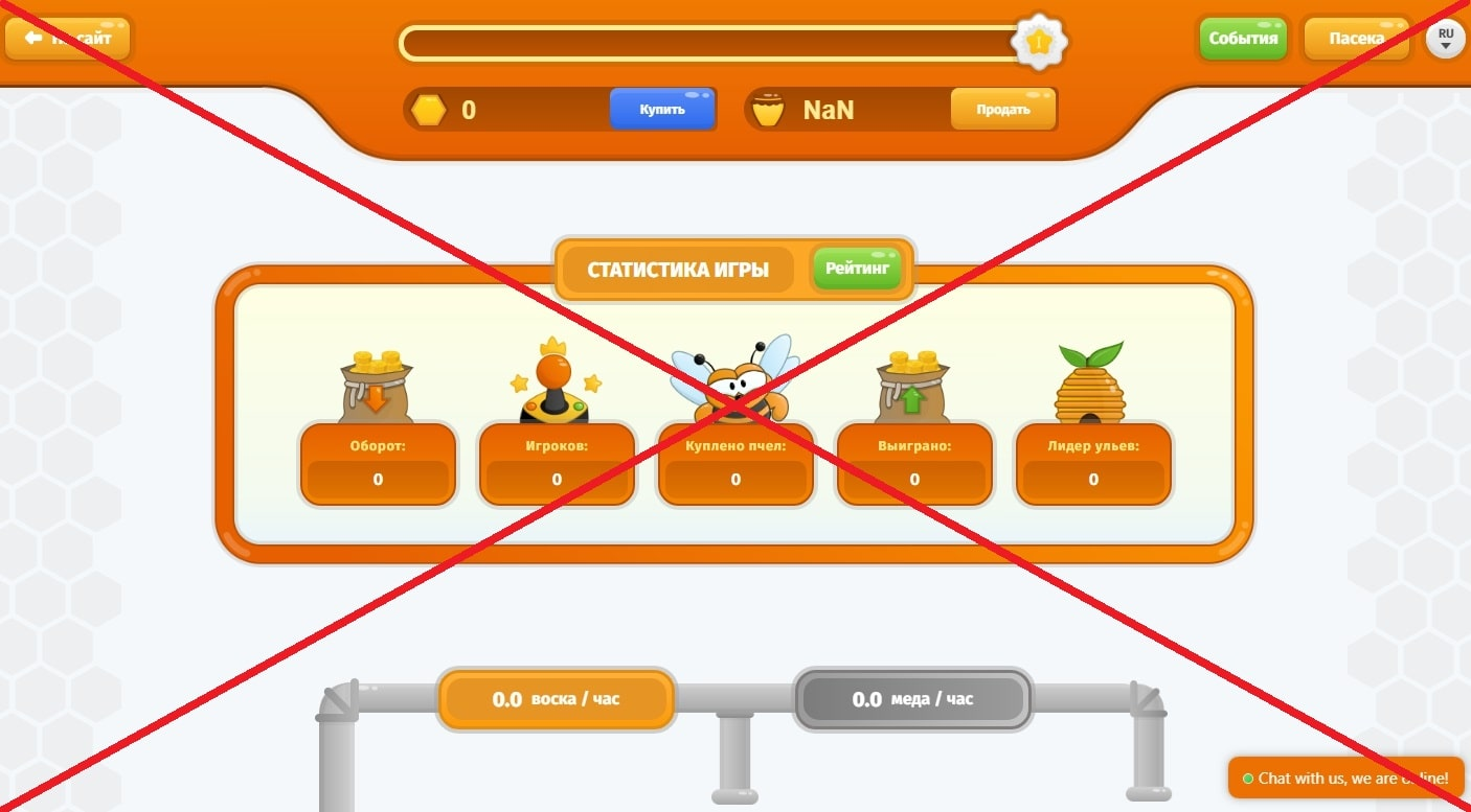Игра BeeHive - отзывы и обзор