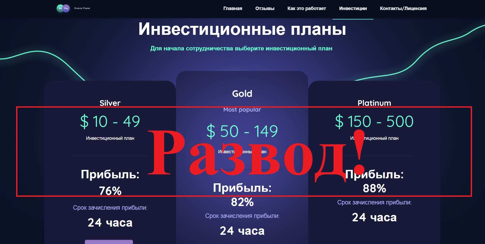 Benchlab – реальные отзывы о benchlab.ru