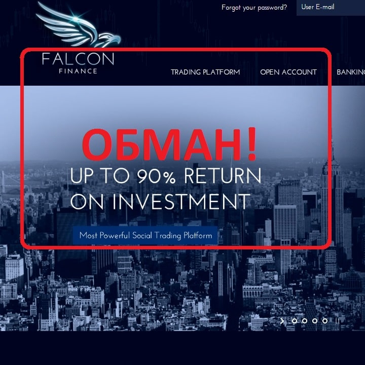 Falcon Finance — Отзывы о брокере falcon-finance.com