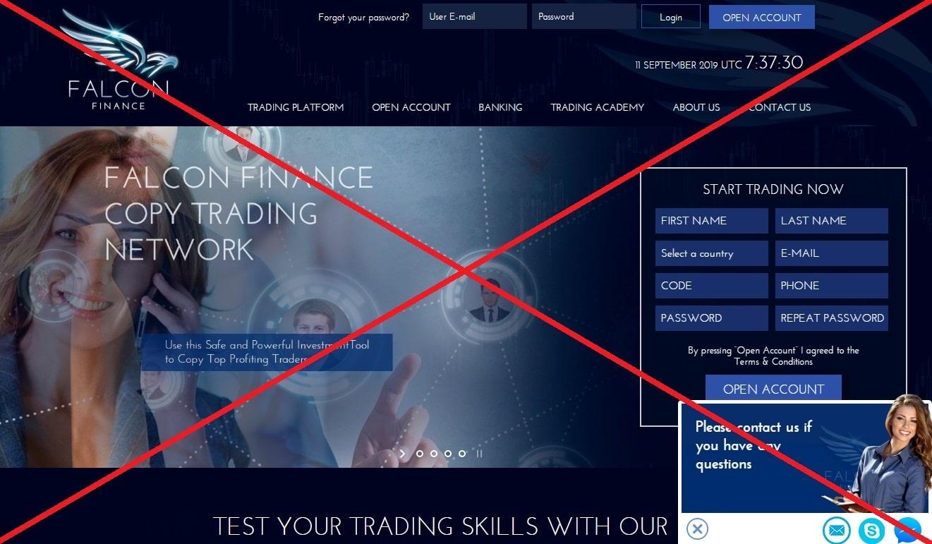 ЮК Эгида и Falcon Finance - отзывы о мошенниках