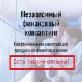 Global Invest Trade - отзывы о брокере gi-trade.ru