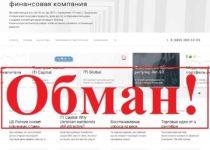 ITI Capital – отзывы о брокере iticapital.ru
