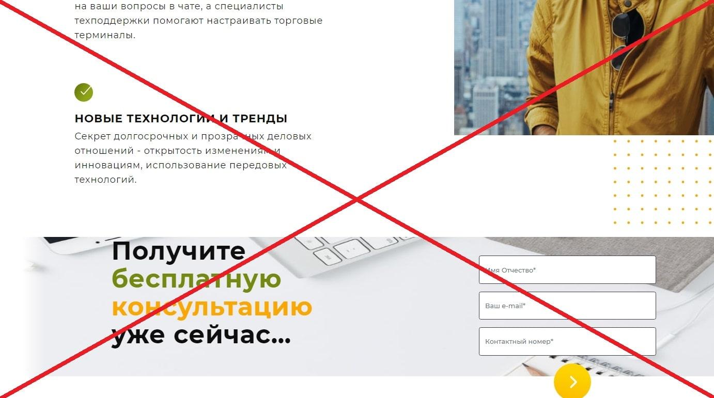 ITPBank - отзывы клиентов о itpbank.com