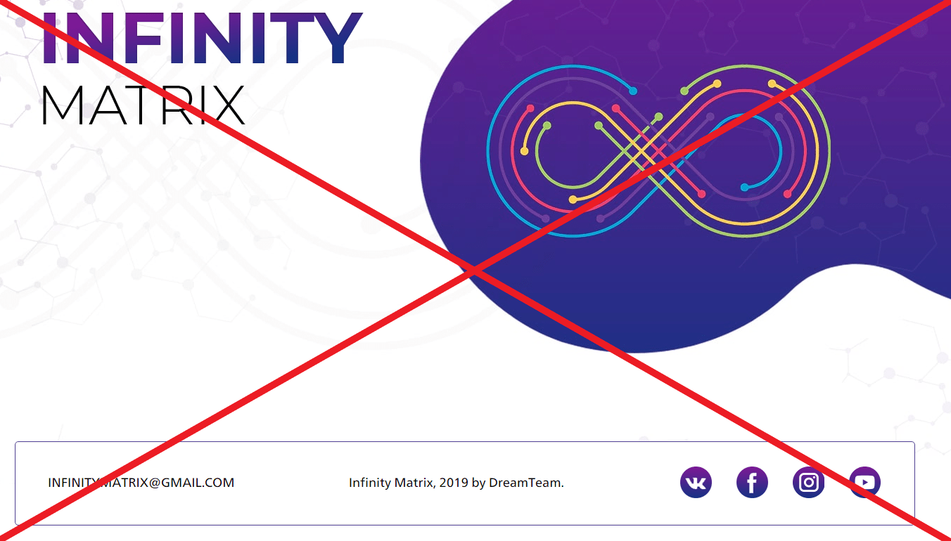 Infinity Matrix - отзывы о проекте infinity-matrix.com
