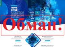 Inovo Group – отзывы о проекте inovo-group.ltd