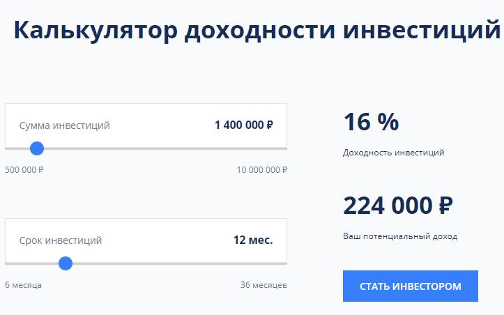 Калькулятор Фонд сбережений инвестиций