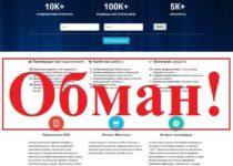 Lambopay.ru – реальные отзывы о платежной платформе