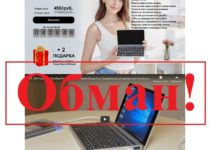Мини-ноутбук GPD Pocket 2 – отзывы покупателей