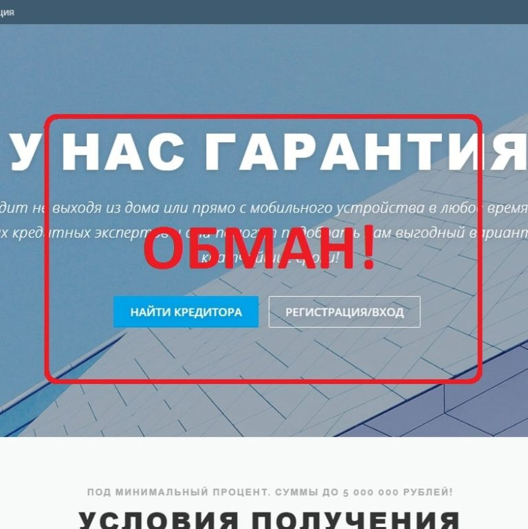 NkoPremium — отзывы от кредитах nkopremium.site