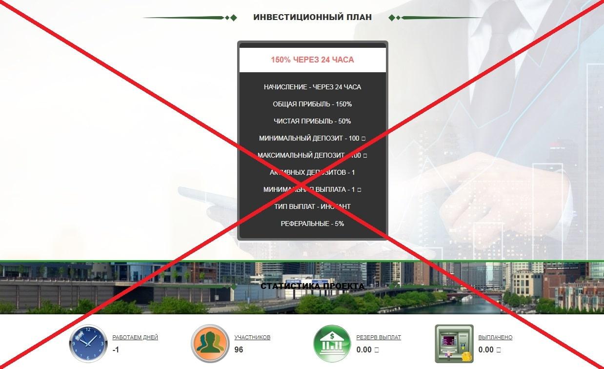 Отзыв о Profit Zone - инвестиции в profit-zone.site