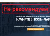 Quick Mining24 — реальные отзывы о quick-mining24.ru