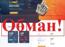 Roly Capital Limited – отзывы об инвестициях rolycapital.com
