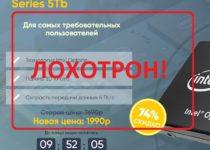 SSD накопитель Intel Optane 900p Series 5Tb — отзыв о дешевом разводе