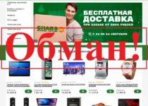 Shabs.ru – отзывы о магазине