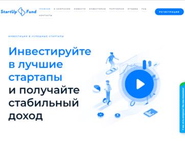 Startupfund - отзывы о инвестициях startupfund.ltd