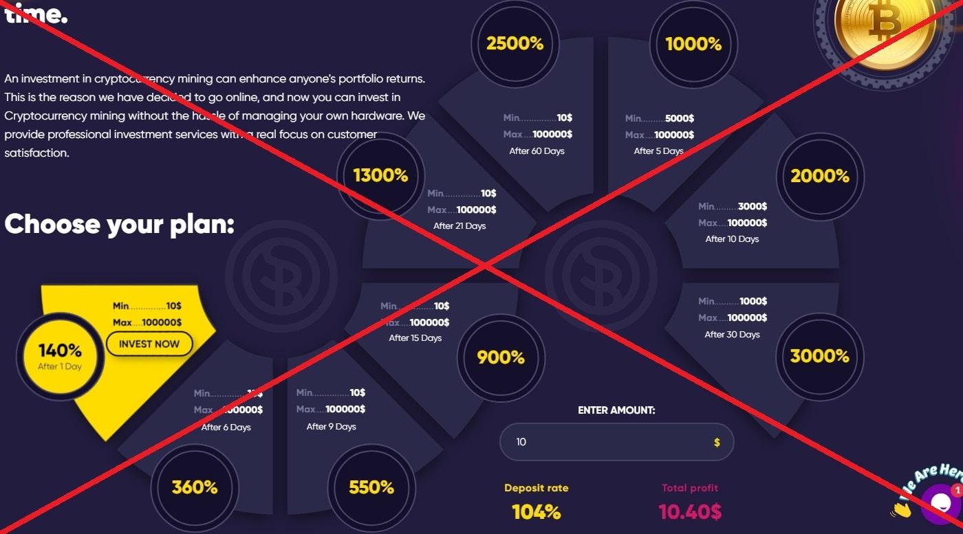 StreamBit - отзывы и обзор проекта