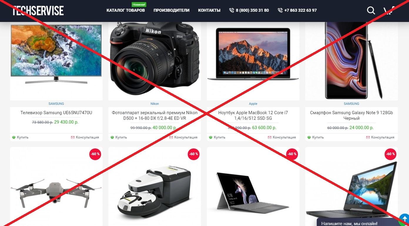 Интернет-магазин Tech-Service.ru - отзывы