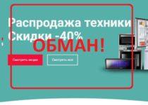 Интернет-магазин Tech-Service.ru — отзывы