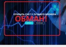Tior Capital — отзывы о брокере tior-capital.com