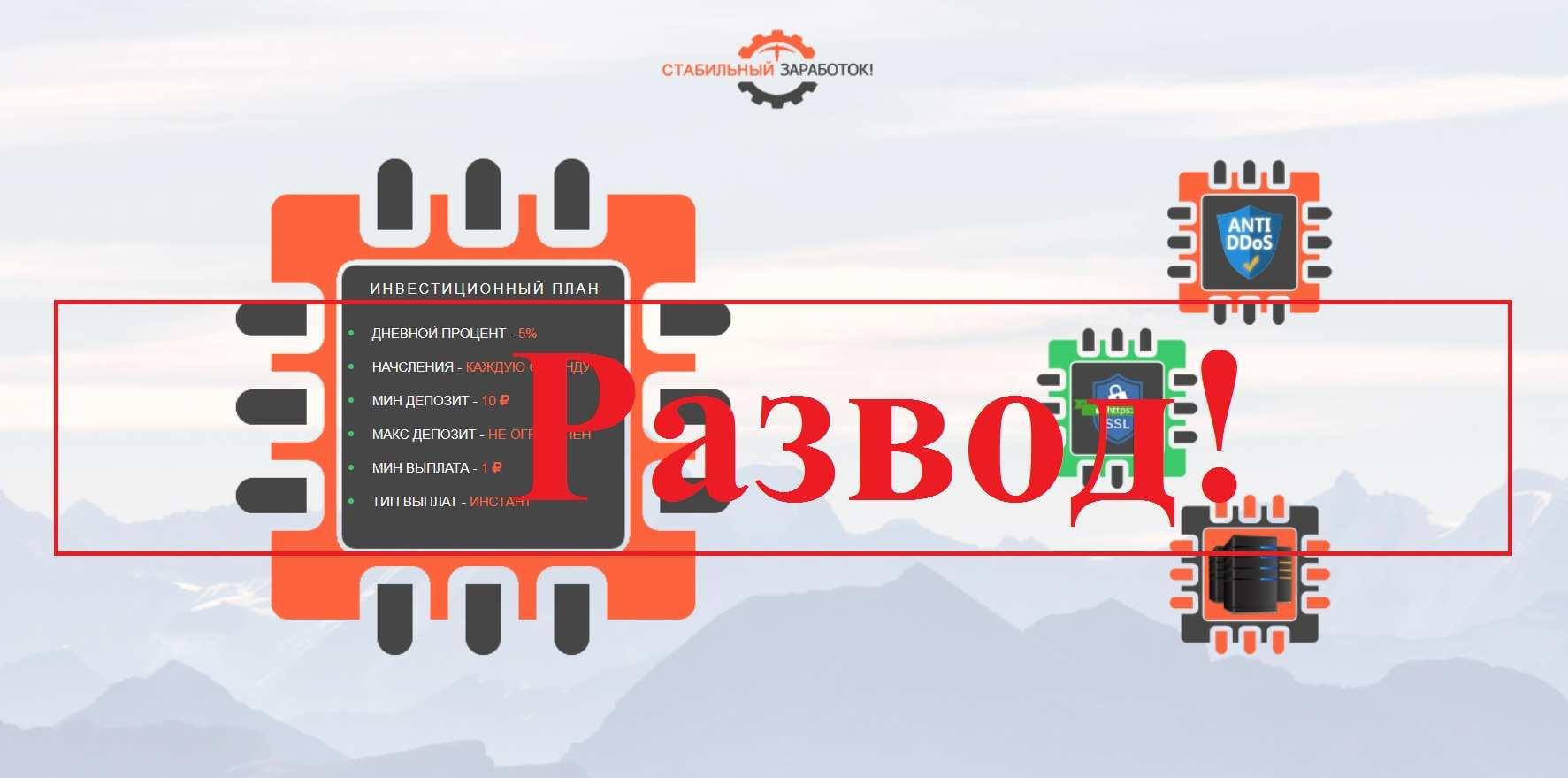 Turbo Mining – отзывы о симуляторе майнинга
