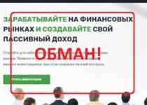 Uxool — отзывы о компании uxool.com