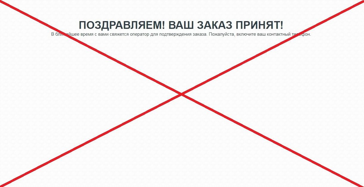 Яндекс Станция - отзывы о дешевых станциях