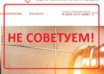 КПК Возрождение — отзывы вкладчиков Юнион Финанс