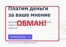 YouThink — отзывы о проекте tataudit.live